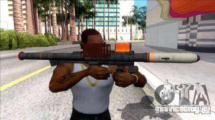 Hawk & Little Homing Launcher Orange для GTA San Andreas