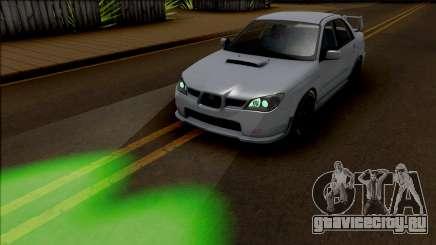 HID Lights v2.0 для GTA San Andreas