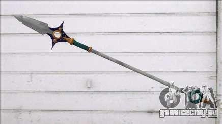 Seven Deadly Sins King Spear Chastiel для GTA San Andreas