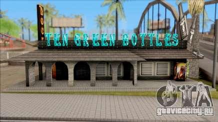 Rock Bar HD для GTA San Andreas