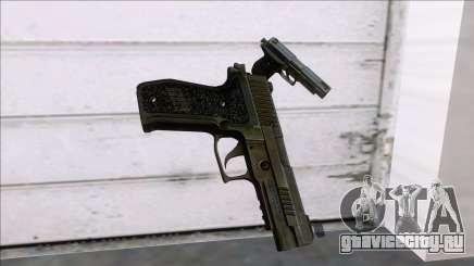 SIG Sauer P226 Rail для GTA San Andreas