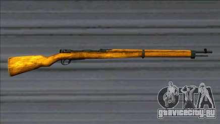 Rising Storm 1 Type-99 Rifle для GTA San Andreas