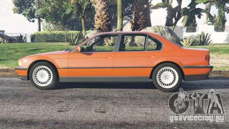 BMW 750i (E38) 1995