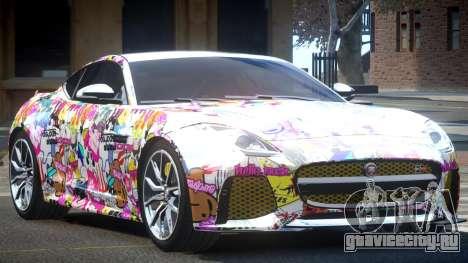 Jaguar F-Type GT L4 для GTA 4