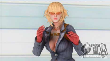 DMC Lady with glasses для GTA San Andreas