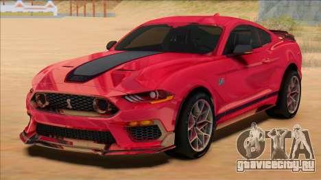 2021 Mach 1 Mustang для GTA San Andreas