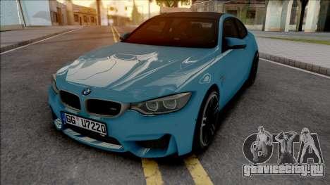 BMW M4 F82 2018 Blue для GTA San Andreas