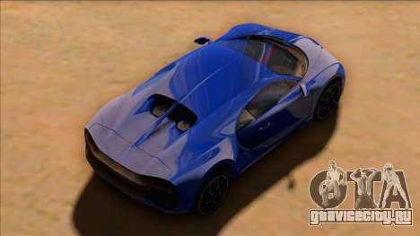 Bugatti Chiron Sport Blue для GTA San Andreas
