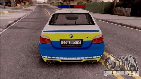 BMW M5 E60 Politia Romana Design 2020 для GTA San Andreas