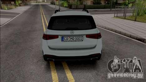 Mercedes-Benz GLS 2020 Grey для GTA San Andreas