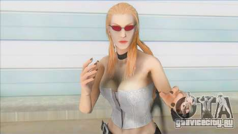 DMC Trish with glasses для GTA San Andreas