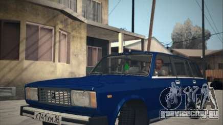 ВАЗ 2104 Чистюля для GTA San Andreas