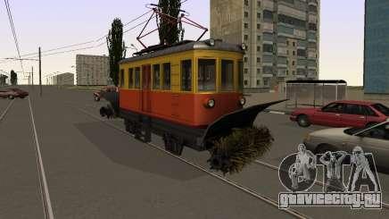 ГС - 4 ГВРЗ для GTA San Andreas