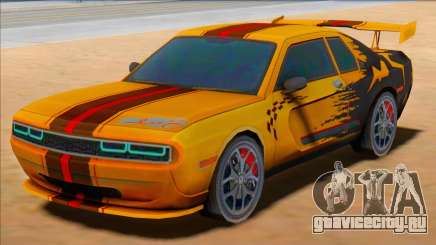 Free Fire FashionTrend Car для GTA San Andreas