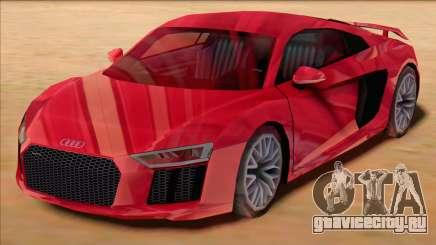 Audi R8 2017 Stock для GTA San Andreas
