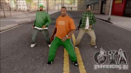 Dance Mod для GTA San Andreas