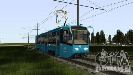 71-619 (КТМ-19) для GTA San Andreas