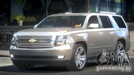 Chevrolet Tahoe E-Style V1.2 для GTA 4