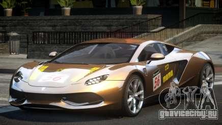 Arrinera Hussarya GT L9 для GTA 4