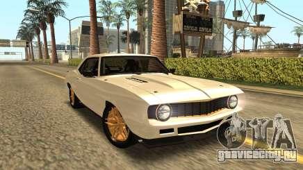 Chevrolet Dutch Boys Camaro SS 1969 для GTA San Andreas