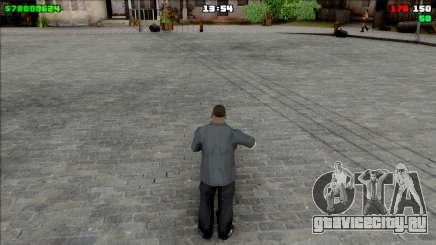 Simple HUD для GTA San Andreas