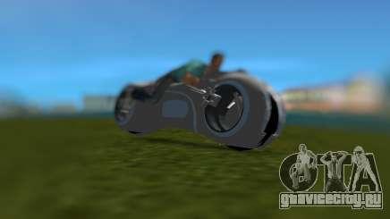 Tron Legacy Bike для GTA Vice City