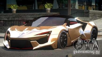 W Motors Fenyr SS для GTA 4