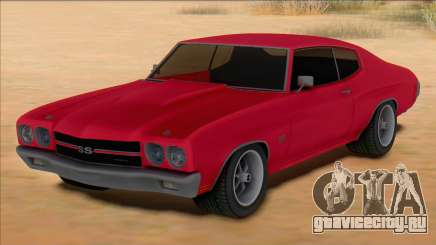 Chevrolet Chevelle SS Red для GTA San Andreas