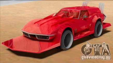 Chevrolet Corvette C3 Wagon Bosozoku для GTA San Andreas