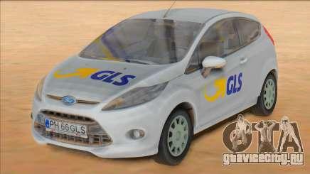 Ford Fiesta Van - GLS Courier для GTA San Andreas