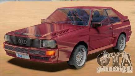 Audi Quattro B2 1991 для GTA San Andreas