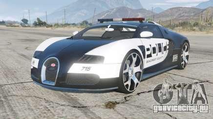 Bugatti Veyron Police для GTA 5