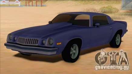 Chevrolet Camaro 1975 для GTA San Andreas