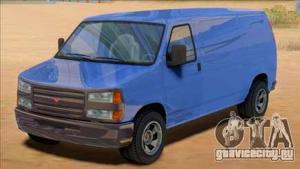 GTA V Bravado Rumpo для GTA San Andreas