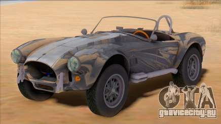 AC Cobra 427 для GTA San Andreas