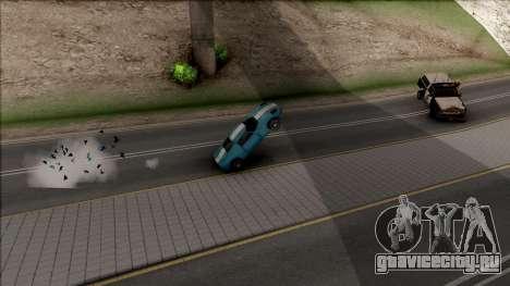Juggernaut Dash v.1.5 для GTA San Andreas
