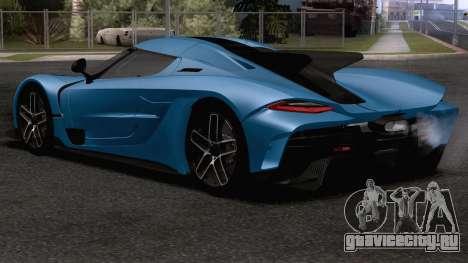 Koenigsegg Jesko Absolut для GTA San Andreas