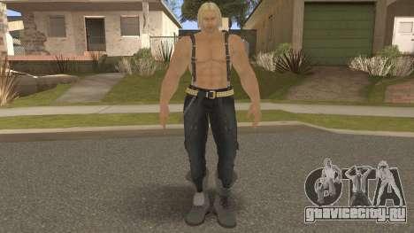 Paul Shortcut Hair with Vendetta Pants V7 для GTA San Andreas