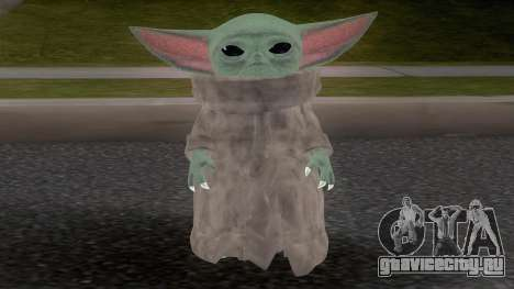 Baby YodaGrogu from The Mandalorian для GTA San Andreas
