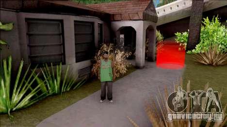 Home Protection для GTA San Andreas