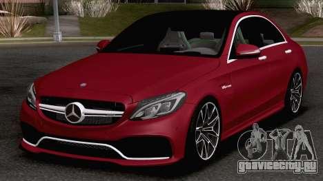 Mercedes-Benz C63S AMG V8 Biturbo для GTA San Andreas