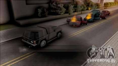 Ultimate Vehicle v2.0 для GTA San Andreas