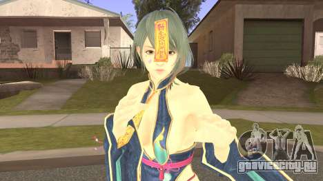 DOAXVV Tamaki - Moonlight Shadow для GTA San Andreas