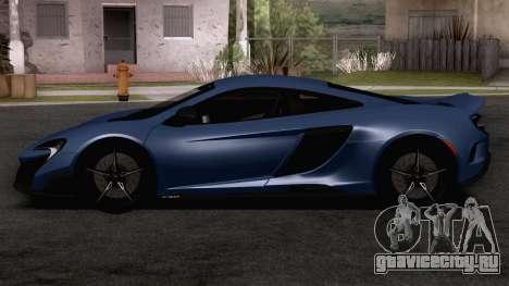 2020 McLaren 675LT для GTA San Andreas