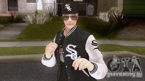 New Maccer Casual V1 Maccer Hotline White Sox для GTA San Andreas