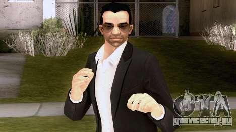 New Tony Cipriani Casual V1 для GTA San Andreas