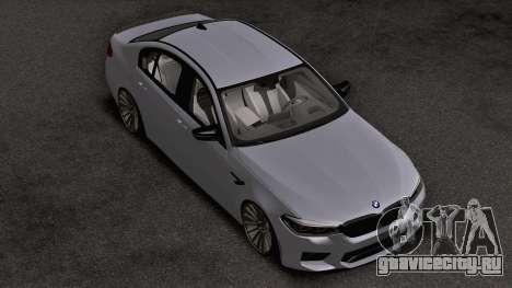 BMW M5 Competition F90 для GTA San Andreas