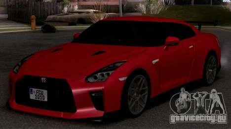 2019 Nissan GTR Special Edition (R35) для GTA San Andreas