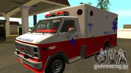 GMC Vandura 1985 Ambulance для GTA San Andreas