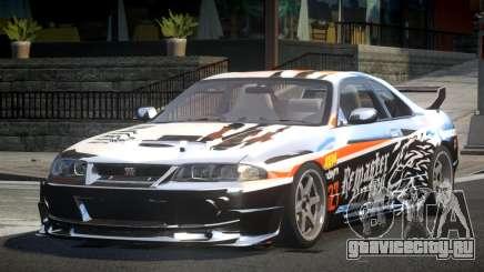 1997 Nissan Skyline R33 L9 для GTA 4